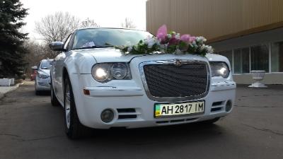 Компании из категории аренда лимузинов в донецке донецкой области